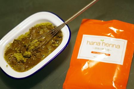 hanahena